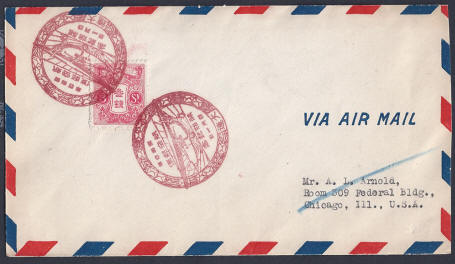 Example of a 1st April 1929 Airmail Cover