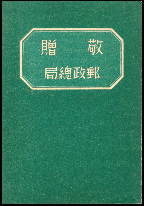 military conscription essay