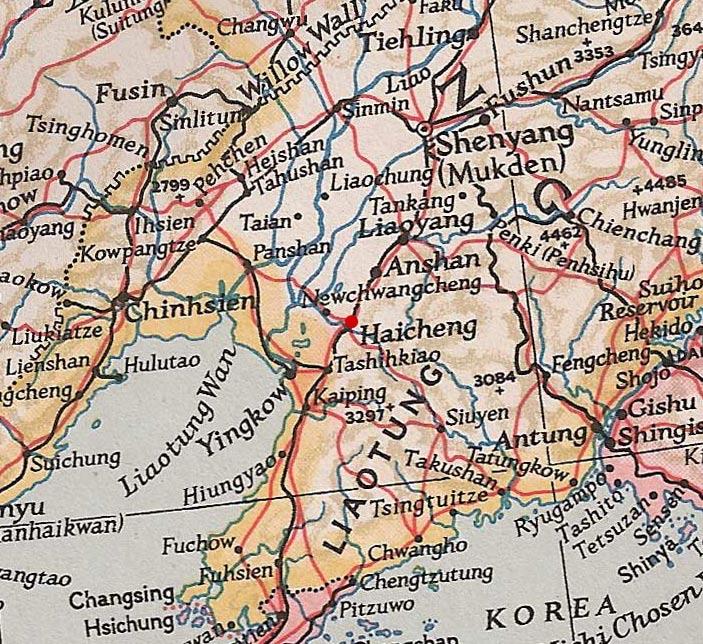 Manchukuo Stamps Manchurian Local Overprints Hai Cheng - Haicheng map